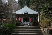 奥多摩の山のお寺。Buddhist Temple On Top Of Mountain In Japan.Namu Hudou Myouou(Buddist Gods Name) Written In Japanese.