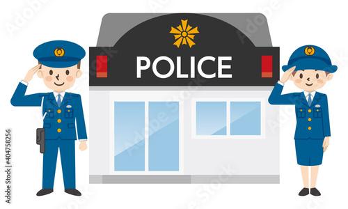 Photographie 敬礼する警察官と交番