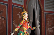 Asian Puppet Shows, Dancing Puppets