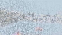 Frozen Patterns On The Window