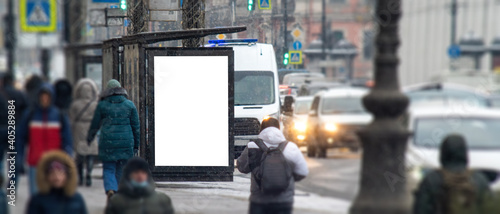Fototapeta Outdoor advertising layout. Billboard vertical obraz