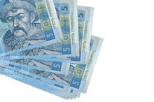 5 Ukrainian Hryvnias Bills Lies In Small Bunch Or Pack Isolated On White. Mockup With Copy Space. Business And Currency Exchange
