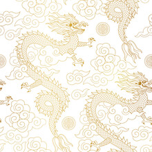 Vector Seamless Golden Chinese Pattern With Outline Chinese Dragons, Clouds And Symbol Of Prosperity.