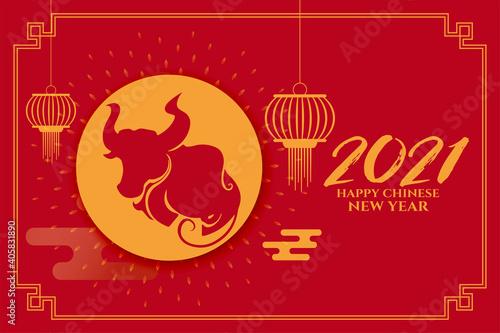 Obraz 2021 Happy chinese new year of ox with lanterns - fototapety do salonu