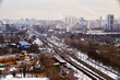 Moscow, Russia. Desember 23 2020: Trains and the Moscow skyline. Ostankino railway platform.