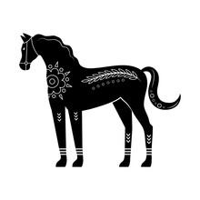 Horse Animal Contemporary Silhouette Nature Icon Vector Illustration Design