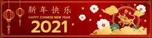 Happy Chinese New Year 2021 Ox Zodiac Year