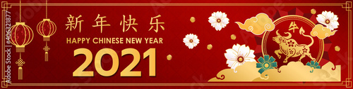 Fotografie, Obraz Happy chinese new year 2021 Ox Zodiac Year