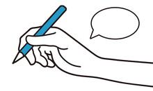 ペンをもつ手のシンプルなイラスト
