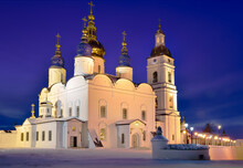 Tobolsk Kremlin At Dawn. St. Sophia-Assumption Cathedral With A Bell Tower. Ancient Russian Architecture Of The XVII Century In The First Capital Of Siberia On A Winter Morning