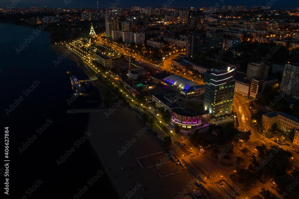 Fototapeta Samara city aerial - obraz na płótnie