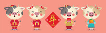 2021 Chinese New Year -  Year Of The Ox Character Design Collection. Cute Cartoon Cows Holding Red Packet And Tangerine With Chinese Couplet. (translation: Happy New Year)