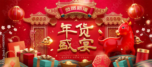 3d Chinese new year shopping banner