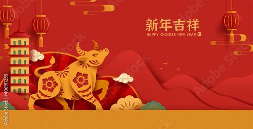 Obraz 2021 paper cut CNY ox banner - fototapety do salonu