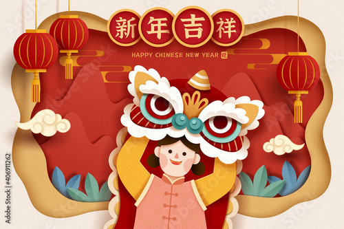 Foto CNY lion dance in paper cut design