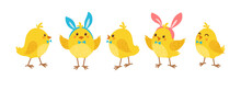 Cute Cartoon Chicken Set. Funny Yellow Chickens With Bunny Hears In Different Poses, Vector Illustration