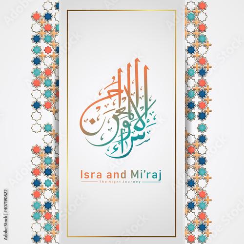 "Fotografie, Obraz ""Al-Isra wal Mi'raj Prophet Muhammad calligraphy greeting background template"