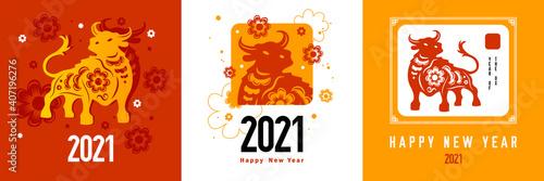 Carta da parati 2021 Bull Design Concept