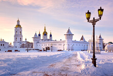 Tobolsk Kremlin In Winter. Gostiny Dvor, Domes Of The St. Sophia Assumption Cathedral And Bell Towers, Ancient Russian Architecture Of The XVII Century In The First Capital Of Siberia