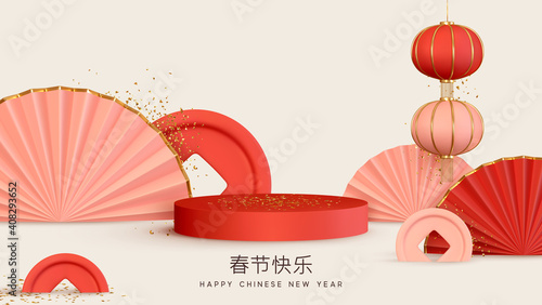 Chinese New Year. Platform and 3d studio, presentation podium. Background realistic festive lanterns hanging, coins, and golden confetti. Red Round stand. Mock up Stage. Vector illustration