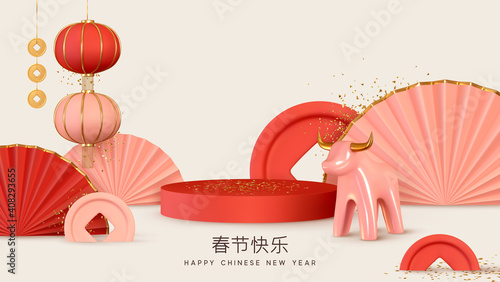 Chinese New Year. Platform and 3d studio, presentation podium. Background realistic festive lanterns hanging, coins, and golden confetti, pink bull. Red Round stand. Mock up Stage. Vector illustration