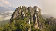 Wat Phra Bat Phu Pha Daeng In Lampang Province Thailand