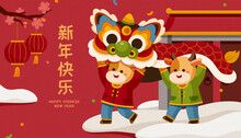 2021 Chinese New Year Lion Dance