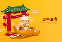 Cute 3d Chinese New Year Ox Banner