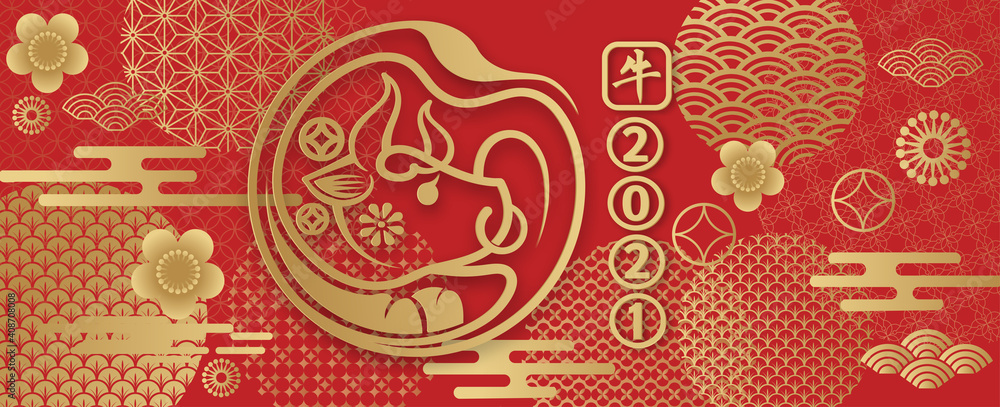 Fototapeta 2021Chinese New Year greeting card. year of the Ox. Golden and red ornament. Flat style design. Concept for holiday banner template, decor element. - translation:  Ox.