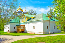 The Treasury Chambers Building Of Novodevichy Convent In Moscow, Russia