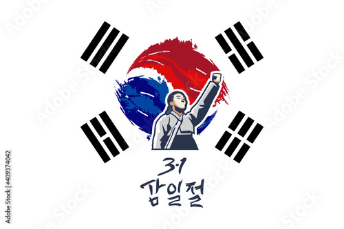 Tablou Canvas Translation: March 1, Independence Movement Day (Samiljeol) vector illustration