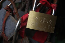 Chinese Lock With Red Ribbon