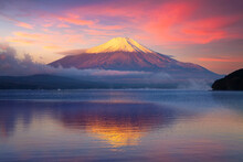 Tranquil Scene Of Mount Fuji And Lake Yamanaka At Sunrise