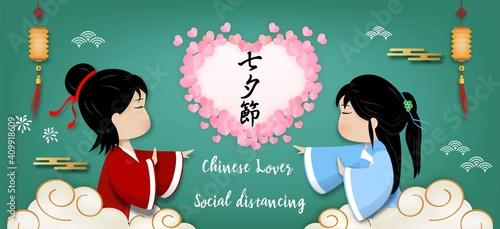 Banner Qixi festival or Tanabata Vector illustration Fototapet