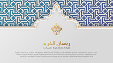 Ramadan Kareem Arabic Islamic Elegant White And Golden Luxury Ornament Background With Arabic Pattern And Decorative Ornament Arch Frame