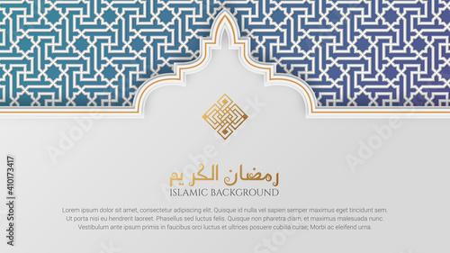 Tableau sur Toile Ramadan Kareem Arabic Islamic Elegant White and golden Luxury Ornament Backgroun