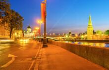 The Evening Sofiyskaya Embankment In Moscow, Russia
