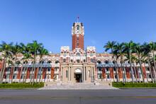 Presidential Office Building In Taipei, Taiwan