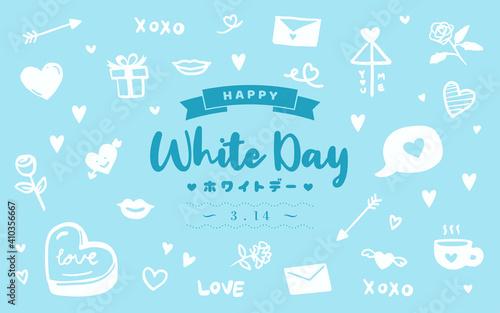 Obraz Happy White Day doodle art on blue background vector illustration. Japanese Translation: