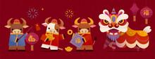 2021 Chinese Lion Dance Element Set