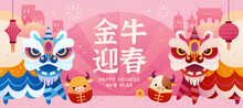 2021 CNY Lion Dance Banner