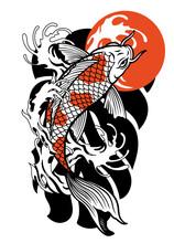 Vintage Tattoo Design Of Koi Fish