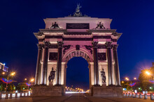 Triumphal Arch In Moscow On Kutuzovsky Prospekt At Night With Decorative Lighting.