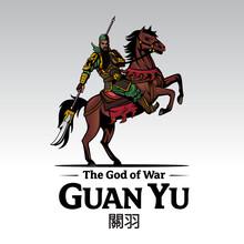 Guan Yu The God Of War
