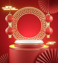 Modern Red Empty Stage Chinese Festive With Light Neon Glow Abstract Background 3d Render