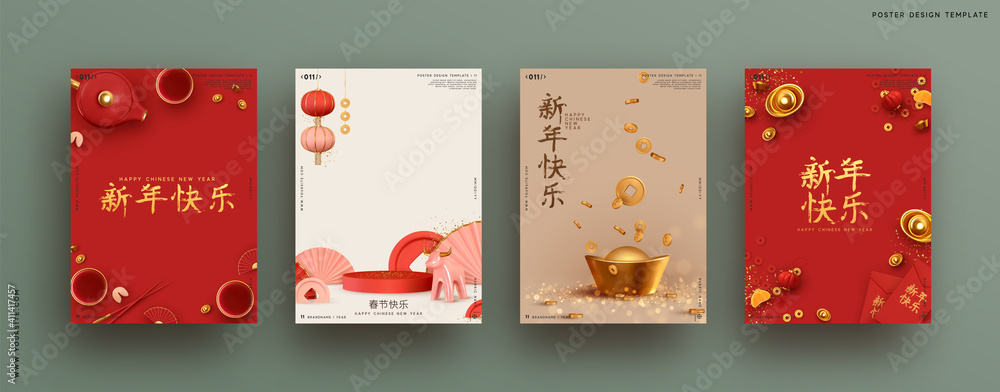 Fototapeta Chinese new year. Set vector backgrounds. Festive gift card templates with realistic 3d design elements. Holiday banners, web poster, flyers and brochures, greeting cards, group bright covers