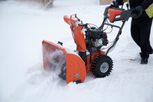 A Portable Snow Blower Powered By Gasoline. Snow Removal In Winter.
