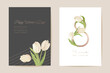 Modern Woman day 8 March holiday card. Spring floral vector illustration. Greeting realistic tulip flowers