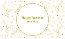 Passover, Passover Jewish, Jewish Passover, Passover Happy, Seder Passover, Passover Seder, Happy Passover, Jewish Holiday, Passover Spring, Passover Symbol, Passover Symbols , Passover Symbolic