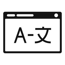 Web Page Translation Icon. Simple Illustration Of Web Page Translation Vector Icon For Web Design Isolated On White Background